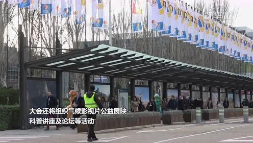中国公益组织面向全球征集气候主题影视作品