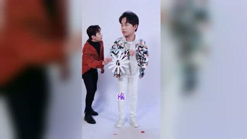 彭昱畅和刘宪华的互坑时刻,太搞笑了,我还以为视频卡了!