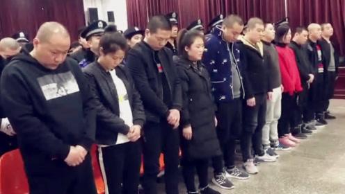 """玩""""仙人跳""""牟利!陕西一黑社会组织受审 """"黑老大""""获刑20年"""