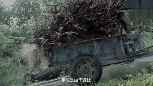 影视:沈腾想起往事:为了避让逆行的拖拉机发生事故,让人难过了