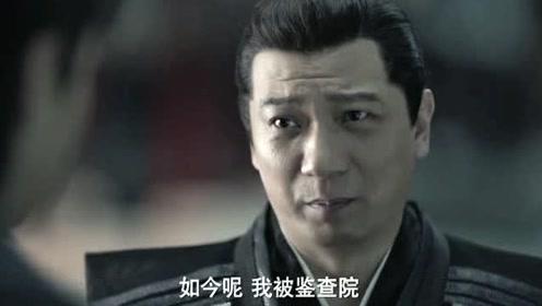 《庆余年》范闲失了滕梓荆又得王启年,只可惜是猛虎缺一翼