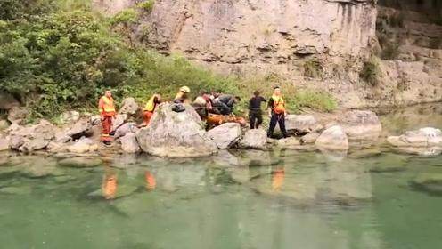 不要命!贵阳女子悬崖上拍短视频受伤,家人定位搜索才找到