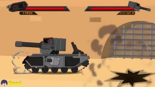 坦克世界动画:A7V PK FV4005 谁更棒呢!