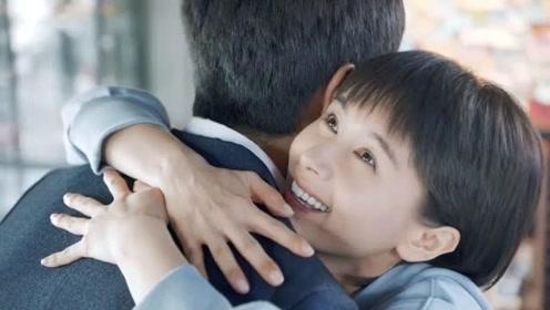 《第二次也很美》单亲妈妈抱其他男人,儿子吃醋了,哈哈!