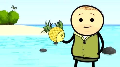 创意动漫,简笔人告诉你:在荒岛迷路,如何正确找到水果