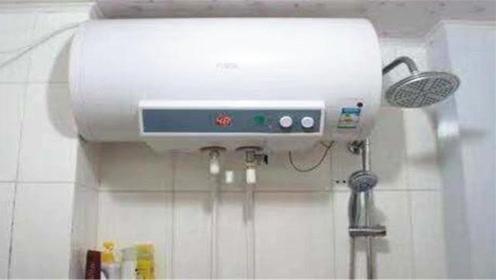 卫生间热水器能不能24小时不关?多亏电工师傅提醒,现在清楚不晚