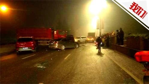 贵阳发生10余辆车追尾事故:路面结冰引发 2名驾驶员肋骨骨折