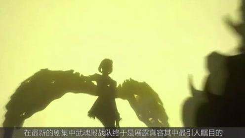 斗罗大陆-武魂殿战队显露阵容,圣女胡丽娜对小舞威胁很大哦!