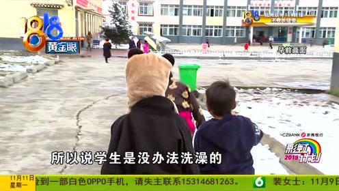 """2019浙商银行彩虹计划:爱心热水器连夜安装 """"色地""""孩子洗上热水澡"""