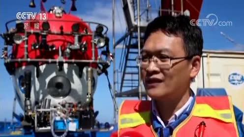 """中国载人深潜 """"深海勇士""""号探索西南印度洋!"""
