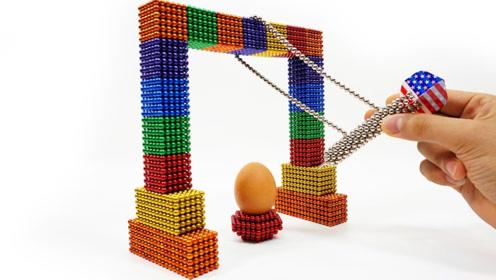 巴克球的威力到底有多强?老外实测,看看鸡蛋的下场你就知道!