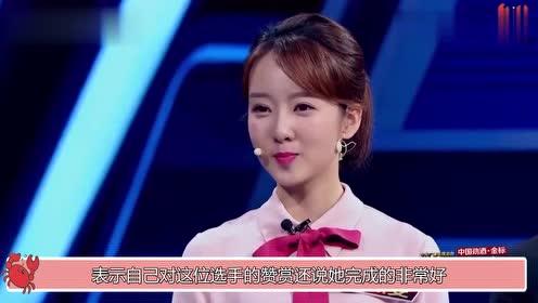 主持人大赛:康辉唯一一次与董卿唱反调,竟是因为她!真是厉害呀