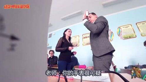 """会变魔术的同学,考试搞小动作,这回老师是遇到""""对手""""了"""