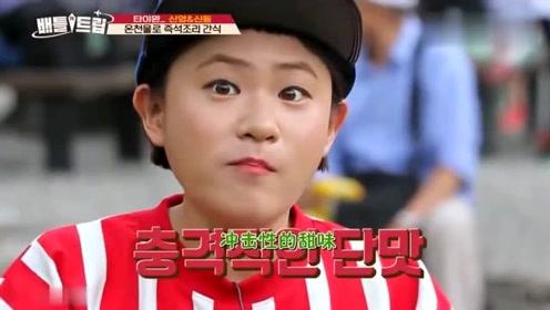 """韩国人在中国游玩,第一次见""""温泉""""煮食物,吃到停不下了!"""