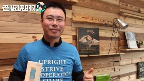 王欣亲口承认:快播是个失败的产品