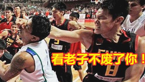 """中国男篮打架没输过!朱芳雨""""组合拳""""打哭巴西球员,场面一度失控"""