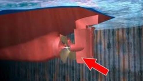 万吨巨轮的螺旋桨那么小,靠什么推动前进的?看完长知识了
