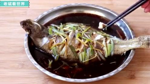一道清蒸偏口鱼,味道鲜美,肉质鲜嫩,上桌后老人孩子都爱吃