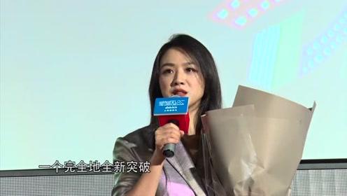 《吹哨人》上海路演 汤唯高难度动作戏首秀