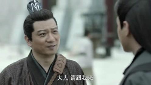 """《庆余年》王启年截获""""情报"""",范闲傻眼了,这样也行!"""
