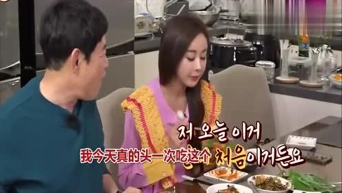 咸素媛在别人家里吃饭,大口大口地吃着,根本停不下来!