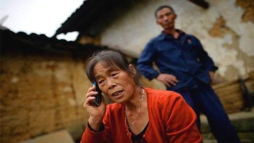 为何农村留守妇女,害怕丈夫突然回家?其实与这2个原因有关