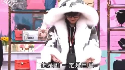 蓝教主吐槽日本盲买的超夸张羽绒服,穿上秒变巨星