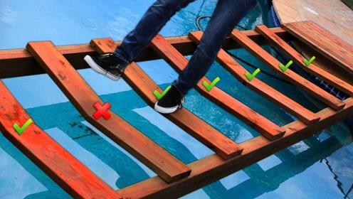 独木桥竟然还能这么玩?踩错就太惨了,你敢挑战吗?