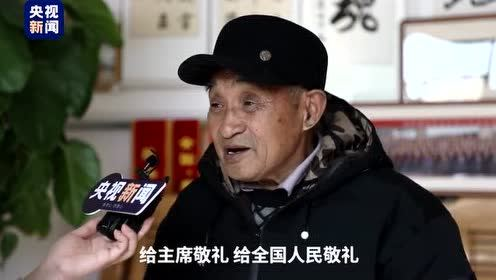 老兵因一句嘱托深藏功名37载 老兵吴洪甫