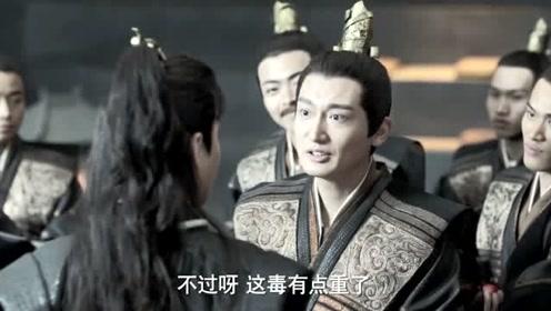 《庆余年》五毒男团闪亮登场,老幺范闲超受宠!