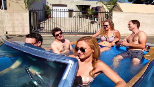 老外将豪车装成移动泳池,一路不停撩妹,路人:羡慕的人生