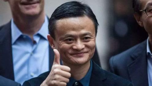 厉害了!退休后的马云成了音乐会指挥家,全球身价最贵指挥家从此诞生