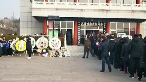 """送别永远的""""51号"""" 吉喆追悼会在八宝山殡仪馆举行"""