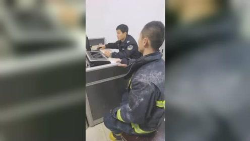 请主动归还别让英雄流血又泪!消防员救火时手机被偷