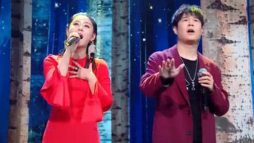 刀郎云朵没想到,李小萌小沈阳翻唱《爱是你我》,简直是天籁之音
