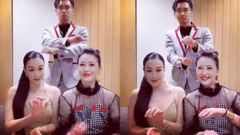 钟丽缇张伦硕和周海媚跳手指舞,49岁钟丽缇状态比53岁周海媚好太多