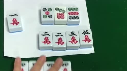"""麻将攻略:对子在手,留三七孤张,""""高手""""教你听牌小技巧!"""