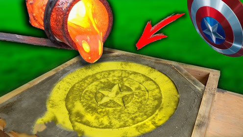 """1100℃的熔铝能造出""""美队盾牌""""吗?小伙亲测,结果出乎意料!"""