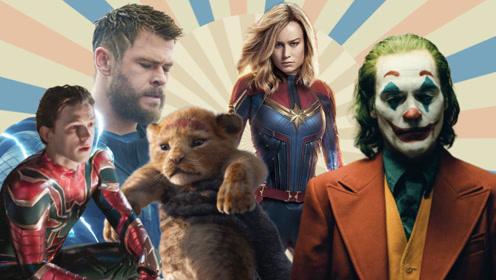 2019好莱坞最赚钱电影top5出炉,复联4登顶,迪士尼制霸