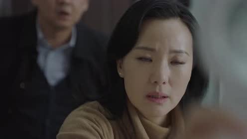 小欢喜:刘静观察丁一之前留下的字!难道他之前就有跳楼的想法!