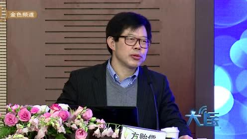 中国精神分裂症高峰论坛