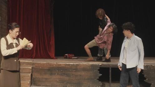第二届慢剧场演出季正式开幕 您的冬日暖心戏剧节新鲜出炉