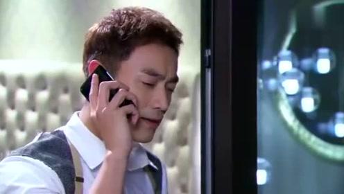 因为爱情有奇缘:天佑打电话给琪媛,差点说齐霁是孟洁孩子,尴尬