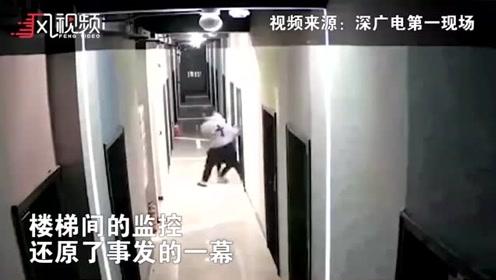 女子遭男友十多次疯狂家暴 监控拍下恐怖一幕