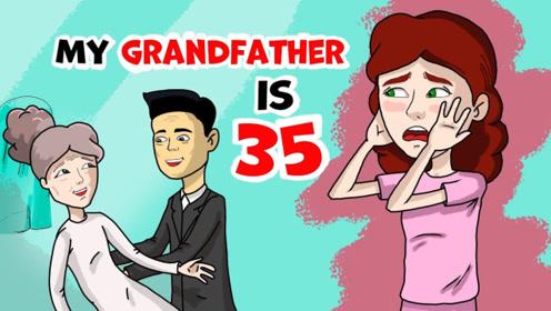 八十岁奶奶再婚,未来爷爷竟是年轻小伙,嫉妒女孩假装送祝福?
