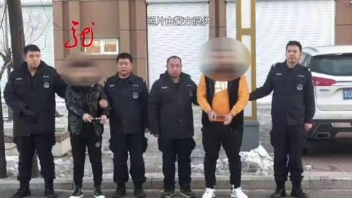 出租车不拉客 专门运输毒品 警方暗中取证一举端掉七人贩毒团伙