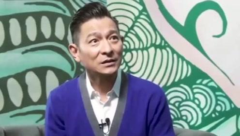 刘德华肖央合拍搞笑视频回应耍大牌,58岁华仔像个小孩子