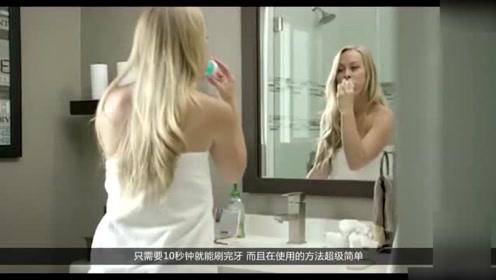 手都不用抬十秒钟就能完成刷牙,电动牙刷最高形态