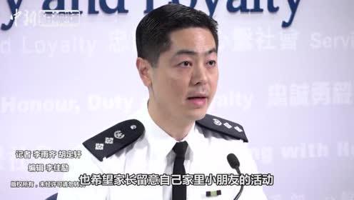 香港警方:有报称教师人士和学生涉嫌参与非法活动被拘捕