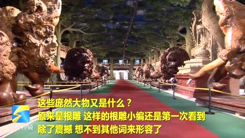 这就是山东丨记者探班齐河博物馆群 感受不一样的博物馆